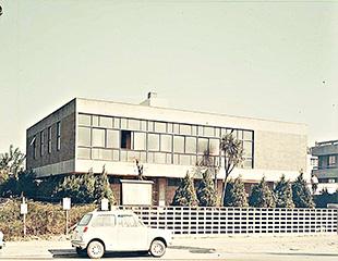 名古屋法務局 古沢出張所